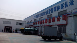 Factory Tour – Zhongshan Haipan Electrical Appliances Co., Ltd.